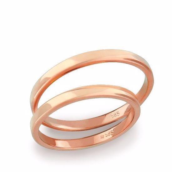 Gifteringer i rosé gull 14kt, 2 mm. OREST–1152000