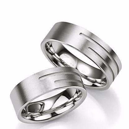 Samboerringer i sølv, 7 mm. SØLV UTEN DIAMANT - 4808004