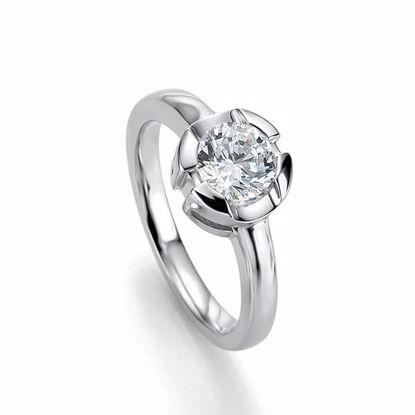 Bilde av Diamantring gull med 0,25 ct W-Si - 4104852