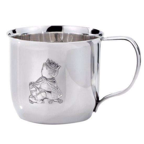 Prins sølvkopp -18450