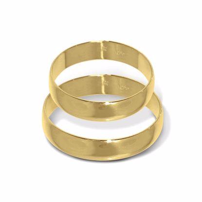 ifteringer fra OREST i gult gull 14kt, 4,5 mm- 2304545
