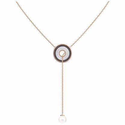 Swarovski collier Lollypop Y - 5414995
