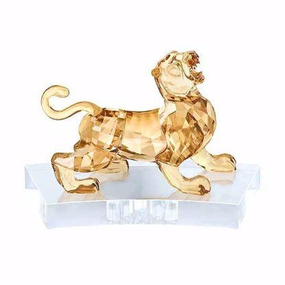 Swarovski figurer. Chinese Zodiac - Tiger - 5301332