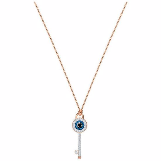 Swarovski smykke. Duo Eye - 5437517