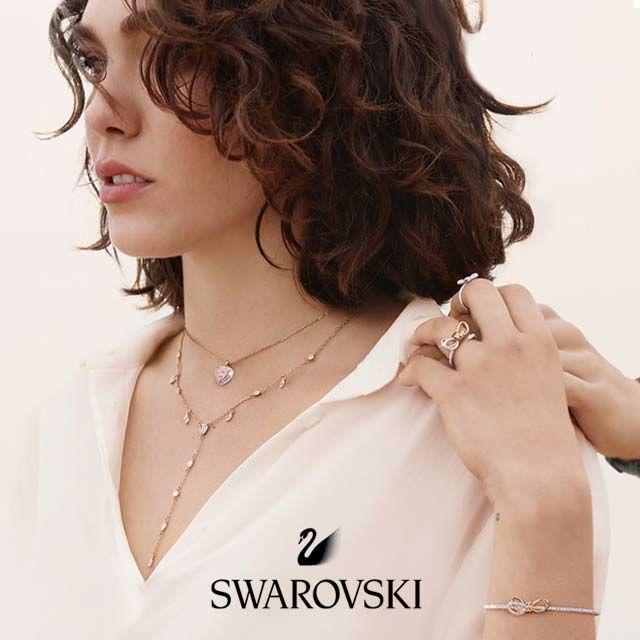 Swarovski smykke