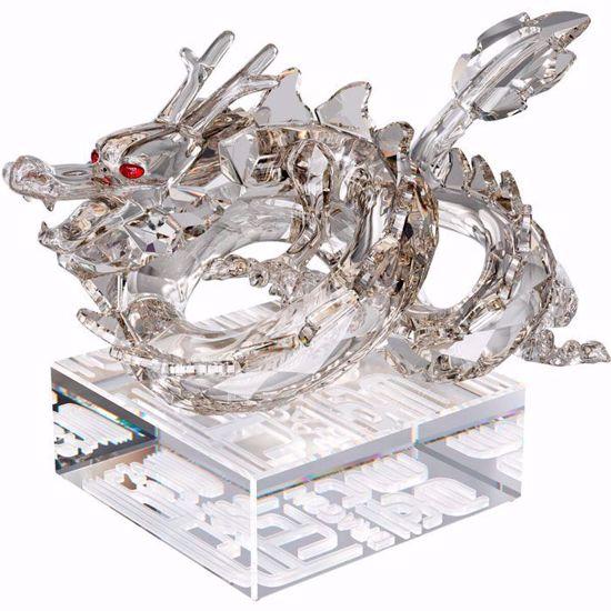 Swarovski figurer. Chinese Zodiac - Dragon - 1075151