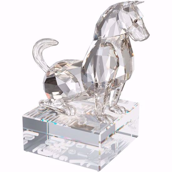 Swarovski figurer. Chinese Zodiac - Dog - 996419