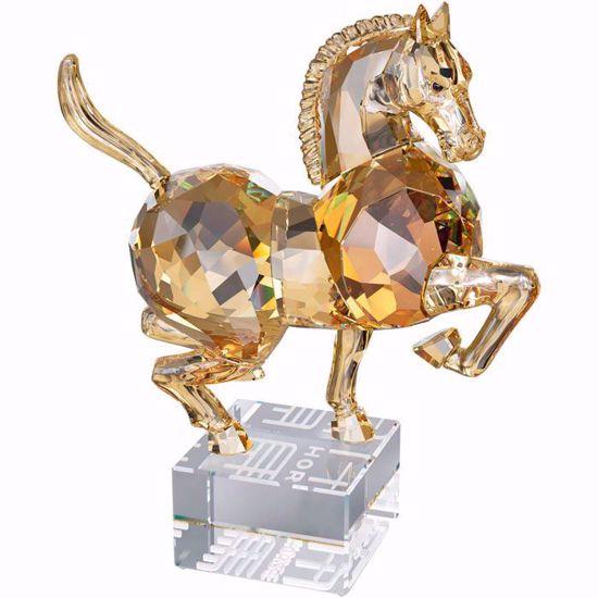 Swarovski figurer. Chinese Zodiac - Horse, large - 1055509