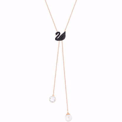 Swarovski collier Iconic Swan Double Y - 5351806 S