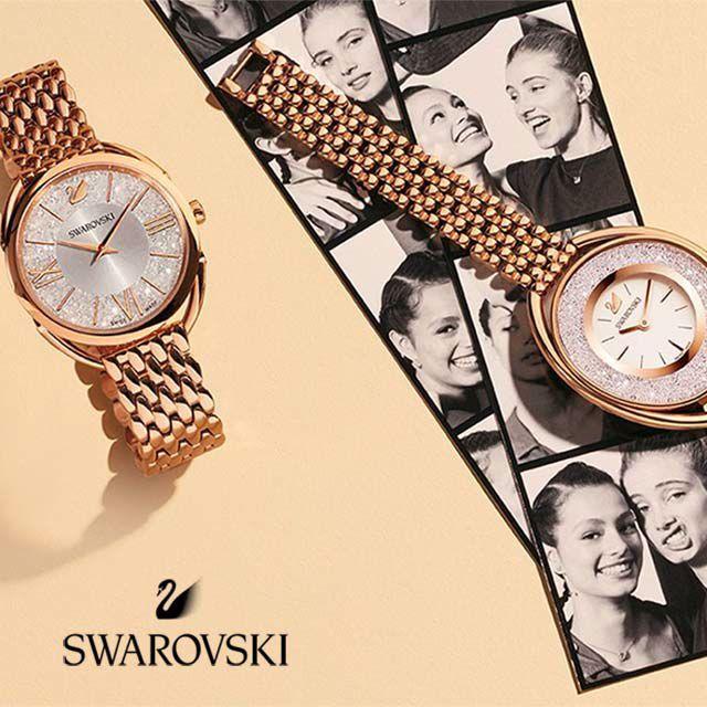 Swarovski klokker