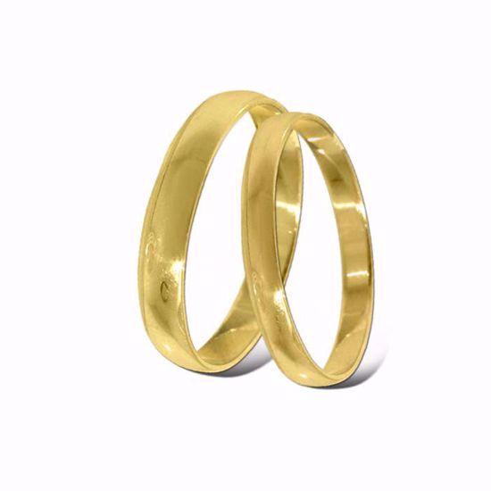 2b389a3a Gifteringer fra OREST i gult gull 14kt, 2,5 mm/3,5 mm-2302535 ...
