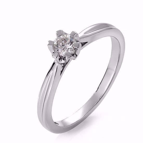 Diamantring forlovelsesring Sitara 0,26ct W/SI -222126