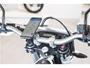 Bilde av SP-CONNECT for montering av mobil tlf styre z