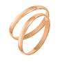 Gifteringer i rosé gull 14kt, 2,5 mm. OREST-12250