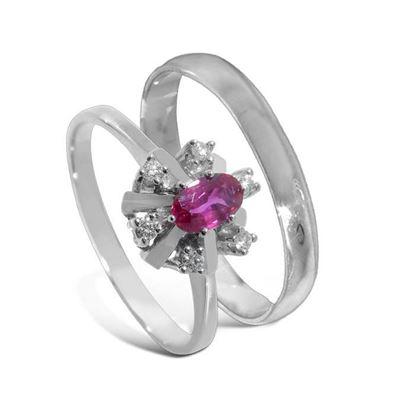 Giftering & diamantring hvitt gull 14 kt, 3 mm - bur570286-2303030