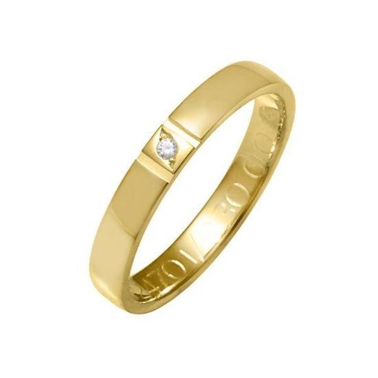 Enstens diamantring med 0,015 ct W-Si i 9kt gull - 4124701
