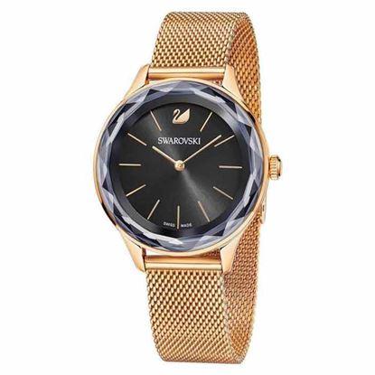 Swarovski klokke. Octea Nova - 5430424