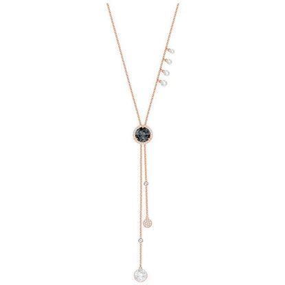 Swarovski smykke. Prisma - 5389037