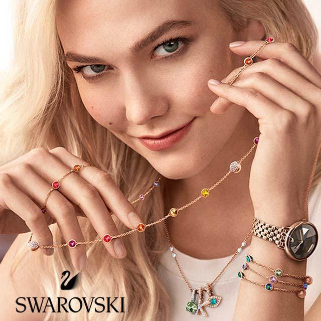 swarovski smykker