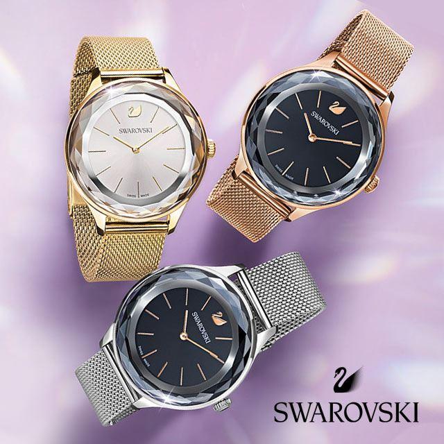Swarovski klokke