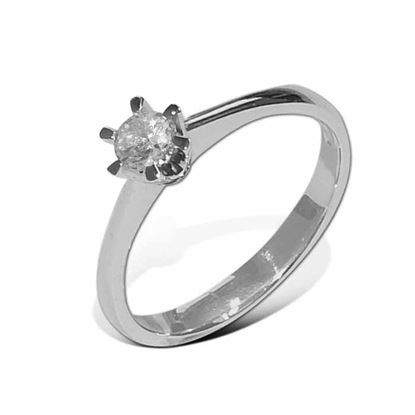 Diamantring Gia med 0,30 ct W-SI - 201121